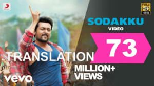 Sodakku Lyrics (with English Translation) | Thaanaa Serndha Koottam