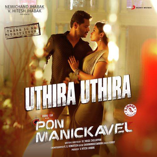 Uthira Uthira lyrics (From Pon Manickavel)
