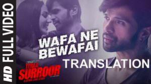 Ab Toh Gairon Se Mera Haal Lyrics | Arijit Singh | Wafa Ne Bewafayi