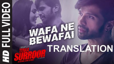Wafa Ne Bewafai lyrics translation TERAA SURROOR