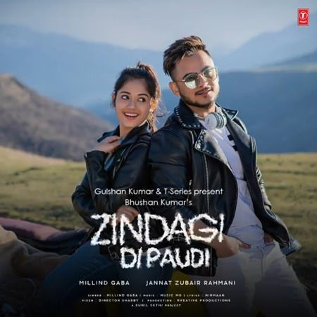 Zindagi di paudi song lyrics millind gaba