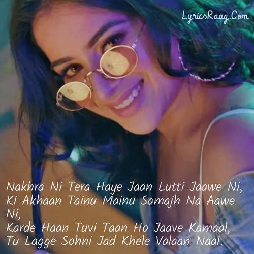 akhil song beautiful translation sara gurpal