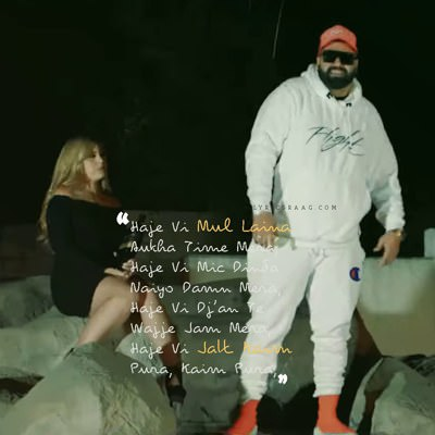 haje vi song elly mangat lyrics