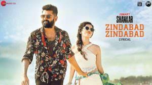 iSmart Shankar - Zindabad Zindabad lyrics