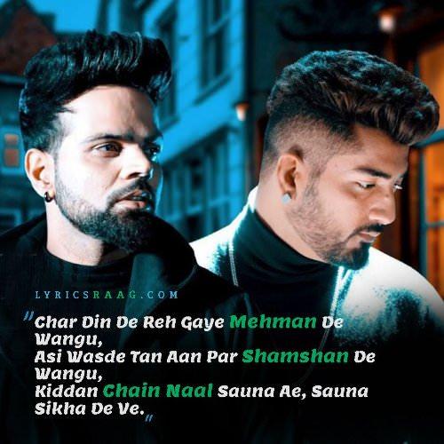 jaani rona sikhade new translation lyrics miel