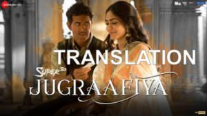 Shreya Ghoshal – Jugraafiya Lyrics (with English Translation)