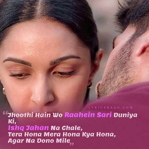 pehla pyar kabir singh hindi translation lyrics