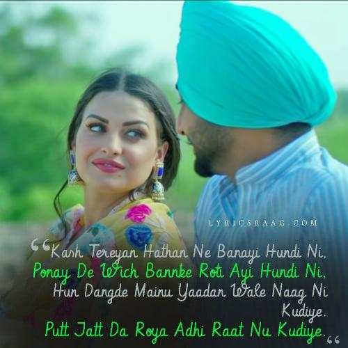 ranjit bawa himanshi adhi raat lyrics new status