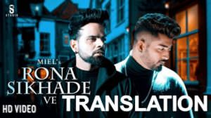 Miel – Rona Sikhade Ve (Lyrics with Translation) | Hindi, English