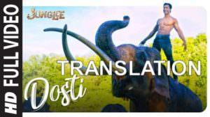 Yaad Aayegi Teri Dosti Lyrics Translation   Junglee