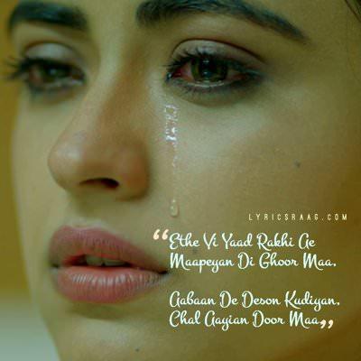 Aaban De Deson lyrics Chal Mera Putt
