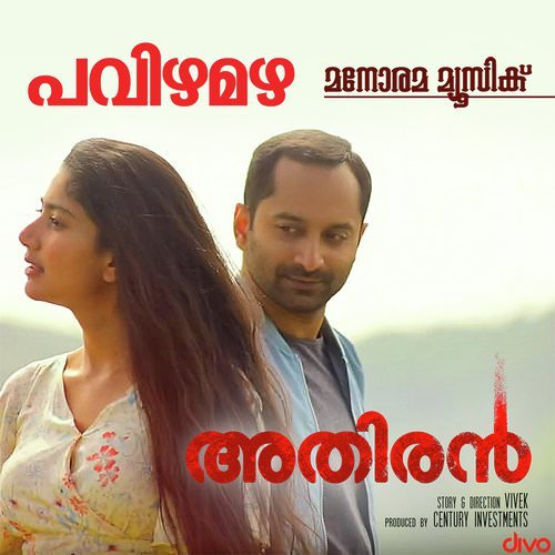 Athiran-Malayalam-songs-lyrics-translation