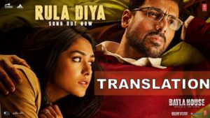 BATLA HOUSE Rula Diya lyrics meaning
