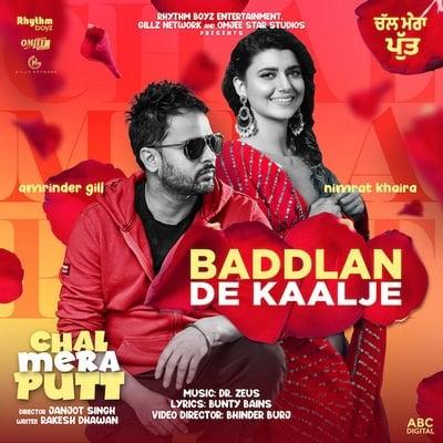 Baddlan De Kaalje Chal Mera Putt - Amrinder Gill, Nimrat Khaira lyrics