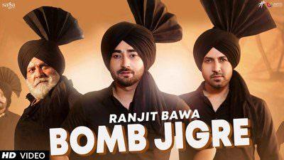 Bomb Jigre Lyrics – Ranjit Bawa | Gippy Grewal | Ardaas Karaan