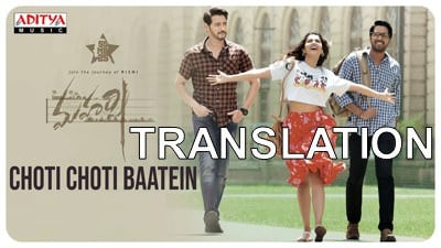 Choti Choti Baatein lyrics translation Maharshi by Devi Sri Prasad