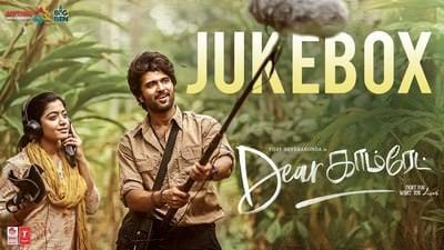 Dear Comrade Tamil songs