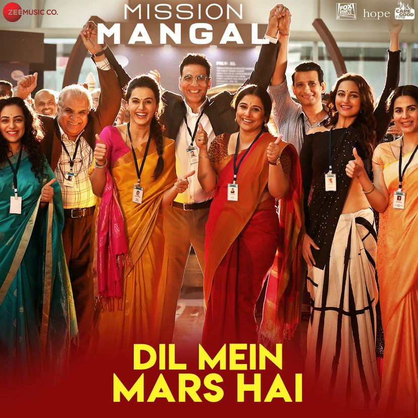 Dil Mein Mars Hai - Mission Mangal lyrics meaning