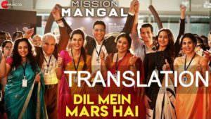 Dil Mein Mars Hai - Mission Mangal translation