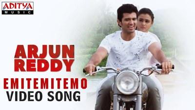 Emitemitemito Song lyrics Arjun Reddy