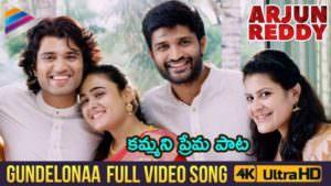 Gundelonaa arjun reddy song translation
