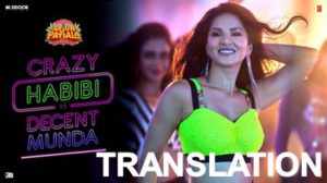 Crazy Habibi Vs Decent Munda Lyrics Translation | Arjun Patiala
