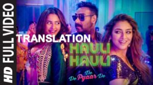 Hauli Hauli Lyrics [with Meaning] | De De Pyaar De | Garry Sandhu