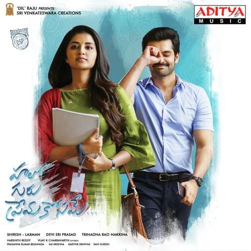 Hello-Guru-Prema-Kosame-Telugu-songs-translation