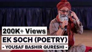 Kabhi Mil To Tujh Ko Bataye Hum lyrics Ek Soch Poetry By Yousaf Bashir Qureshi