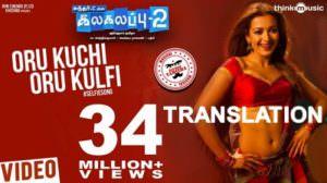 Oru Kuchi Oru Kulfi Lyrics (with Translation) | Kalakalappu 2