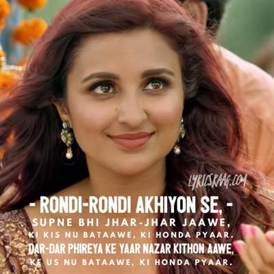 Ki Honda Pyaar - Jabariya Jodi arijit singh lyrics