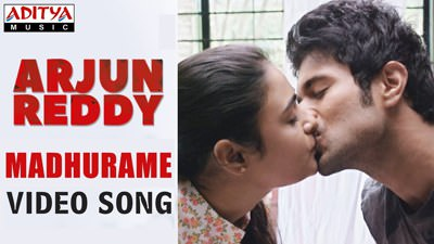 Madhurame Full Song meaning Arjun Reddy