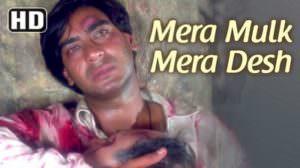 Mera Mulk Mera Desh Lyrics (with English Translation) | Ajay Devgan