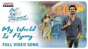 My World Is Flying Lyrics Translation | Hello Guru Prema Kosame