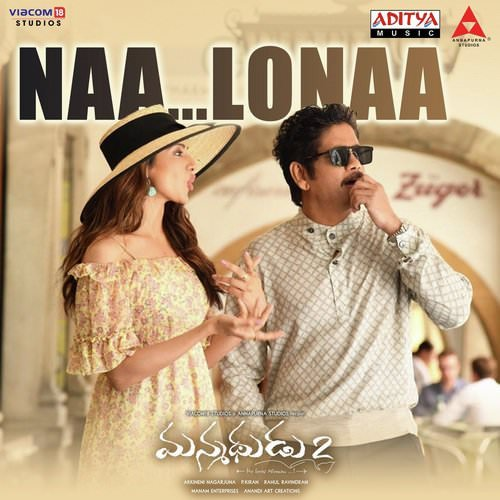 Naa Lonaa lyrics Manmadhudu 2 by Chinmayi Sripaada
