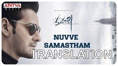 Nuvve Samastham translation Maharshi by Yazin Nizar