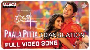 Paala Pitta Lyrics Translation   Maharshi   Rahul Sipligunj, M. M. Manasi