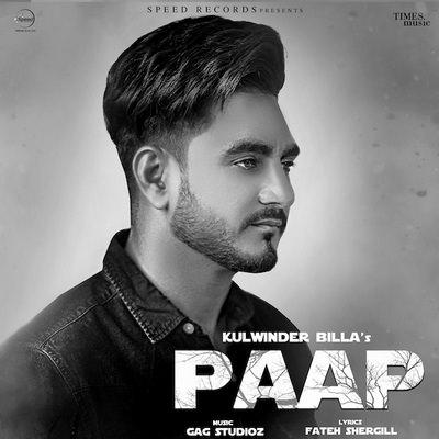 Paap - Kulwinder Bill lyrics