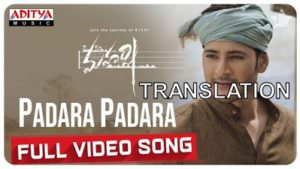 Padara Padara song translation Maharshi by Shankar Mahadevan