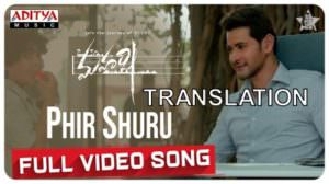 Phir Shuru Lyrics Translation | Maharshi | Benny Dayal