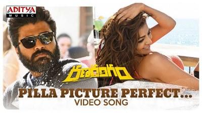 Pilla Picture Perfect Lyrics - Ranarangam | Nikhita Gandhi