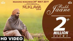 Rabb Jaane (Full Song) lyrics Kamal Khan Muklawa