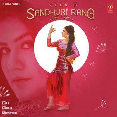 Sandhuri Rang Kaur B lyrics