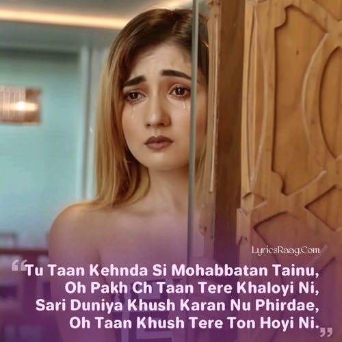 Satbir Aujla song Shad Rahi lyrics