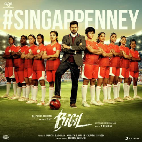 Singappenney lyrics (From Bigil) singa penne song