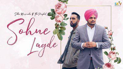 Sohne Lagde Lyrics – Sidhu Moose Wala | The PropheC
