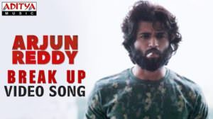 Telisiney Na Nuvvey Lyrics (with Meaning) | Arjun Reddy | Revanth