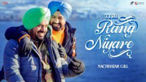 Tere Rang Niyare Lyrics – Nachhatar Gill | Ardaas Karaan