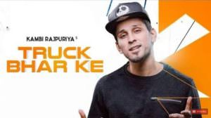 Truck Bhar Ke Lyrics – Kambi Rajpuria Ft. Sukh E