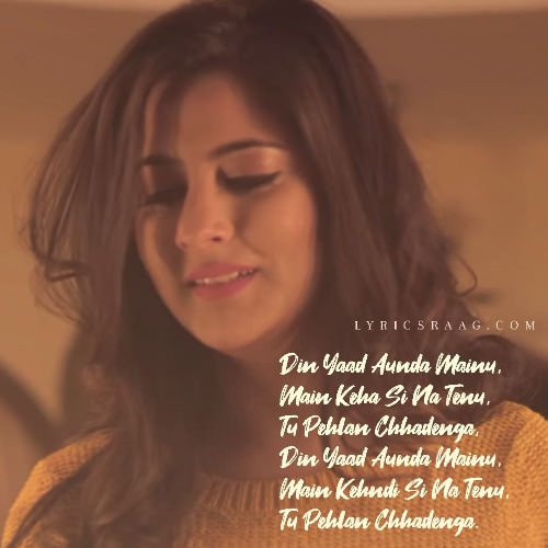 Yaad Aunda Mainu status quotes lyrics punjabi sad song